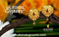 Kalyan Jewellers Gold Earrings Design ~ South India Jewels