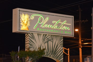 LBI Eats: Plantation Restaurant in Harvey Cedars