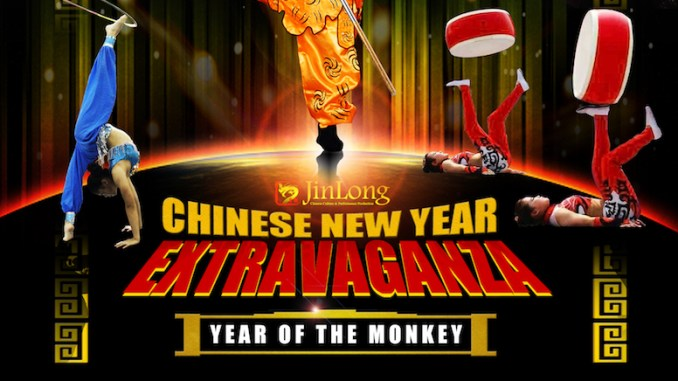 The Chinese New Year Extravaganza at Stockport Plaza