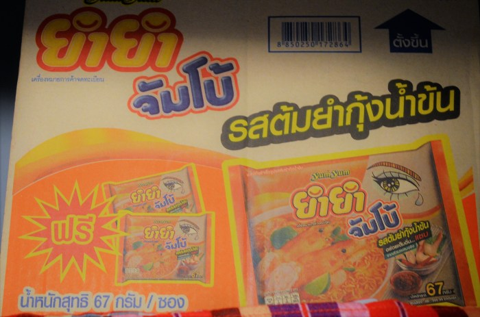 Yum Yum Instant Noodles Tom Yum Gung Creamy Flavour