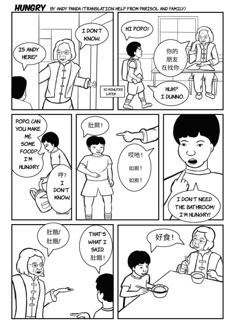 """A black and white, multi-panel comic illustration with the name """"Hungry"""" printed at the top and """"By Andy Panda (Translation help from PARISOL and family""""; an elder Chinese woman and her Chinese American school-aged grandson are the main characters who struggle communicating with a language barrier between her Chinese and his English."""