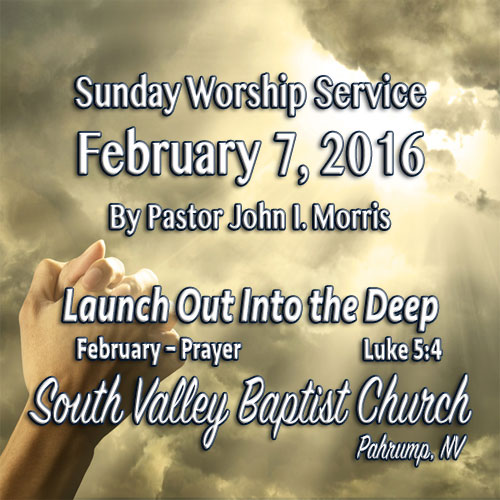 February 7 2016 Sermon