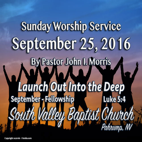 Sept 25 2016 Sermon