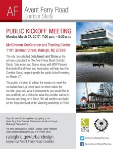 Avent Ferry Road Corridor Study Public Kickoff Meeting @ McKimmon Conference and Training Center | Raleigh | North Carolina | United States