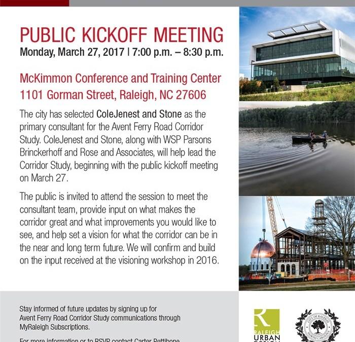 Avent Ferry Road Corridor Study Public Kickoff Meeting