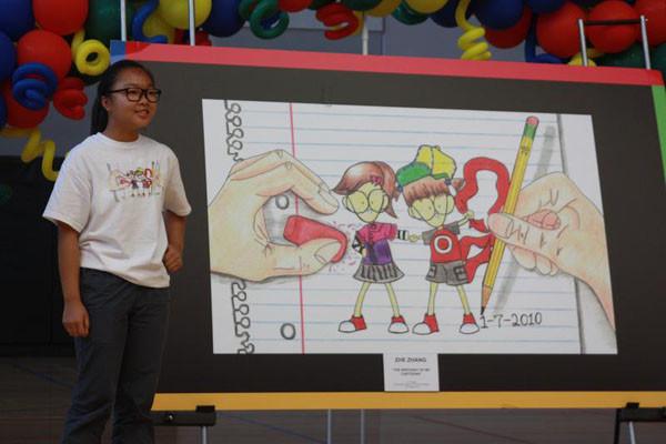 google announces doodle 4 google finalist southwest shadow