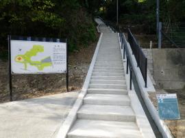 舟屋の里公園遊歩道改修工事