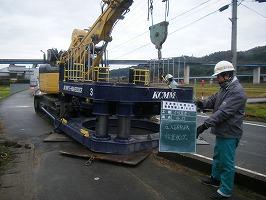 宋徳建設 上下水道工事 宮津第6処理分区管渠整備工事