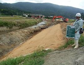 大手川 河川激甚災害対策特別緊急工事(宮村・喜多)