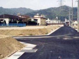 宋徳建設 栄町土地区画整理事業