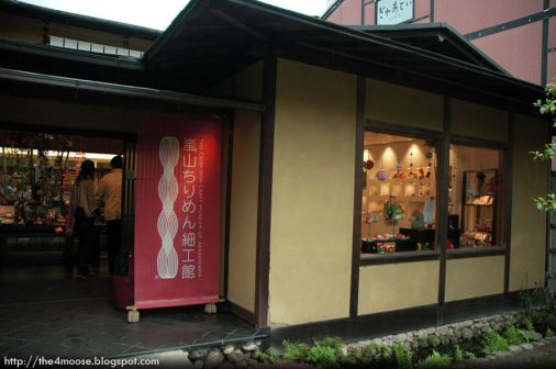 made in japan japanese souvenirs arashiyama kyoto best shopping