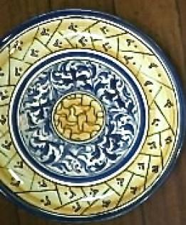 g ceramics plate florence 6