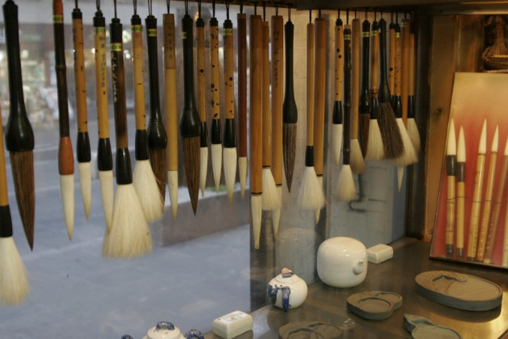 Calligraphy supplies and brushes. Insadong (Arts and Crafts District) / http://creativecommons.org/licenses/by/2.0/