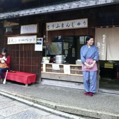 Sannenzaka and Ninenzaka shopping streets kyoto oldest