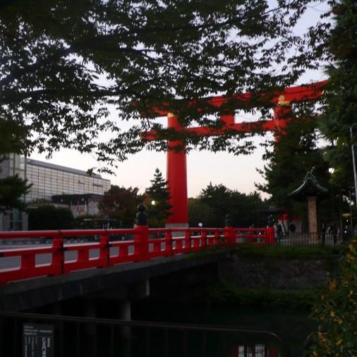 Bridge To Heian Shrine Kyoto Japan