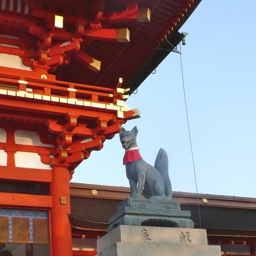 Fox Spirit Japan