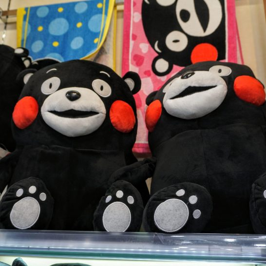 I've seen this kawaii bear design in Japan and elsewhere in Asia. (Kitty Land, Tokyo, Japan).