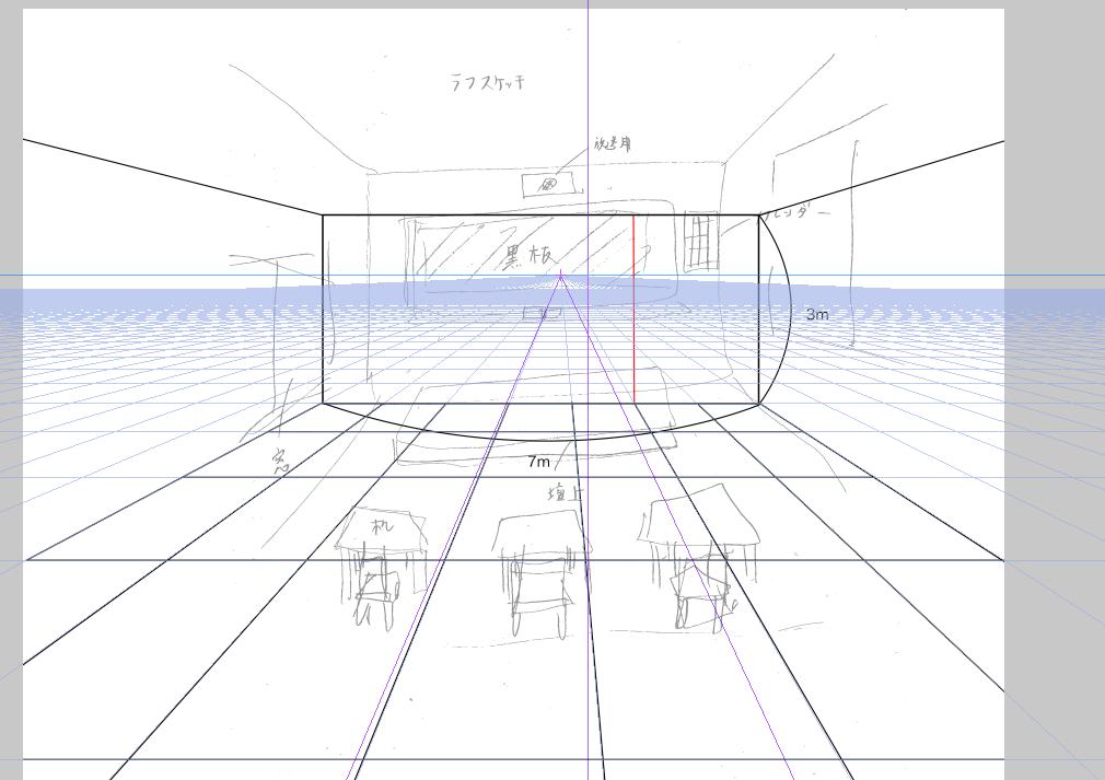 パースを使って教室を描く・一点透視図法11