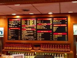 a pretty diverse menu