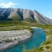 Marsh Fork of the Canning, Alaska