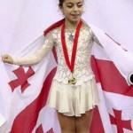 Наталья Ломинеишвили