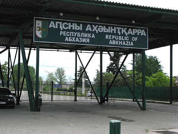 В Абхазии прекратили уголовное преследование убийцы Отхозория