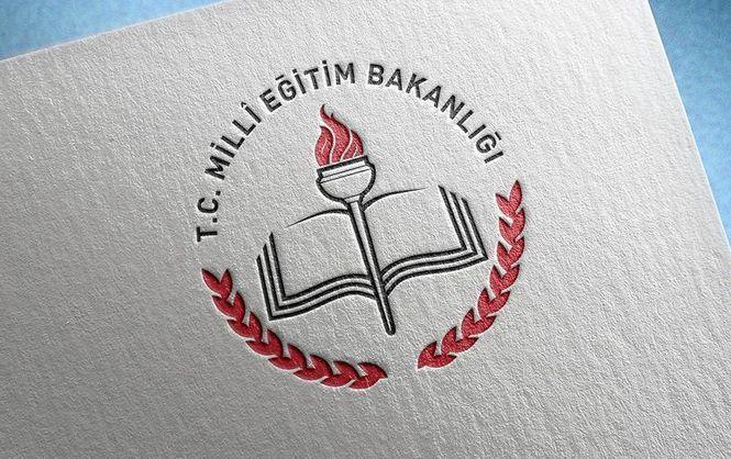 В Турции уволены 15 200 сотрудников министерства образования