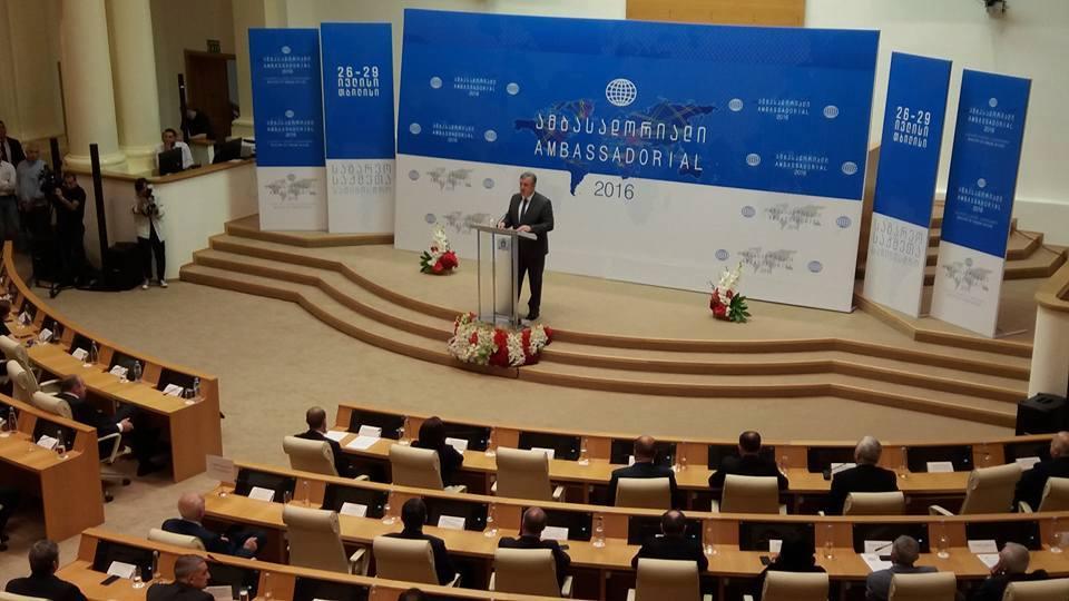 Премьер Грузии выступил на открытии «Амбассадориала-2016»
