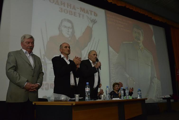 Призрак коммунизма веет над Грузией