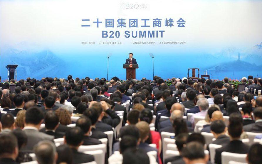В Китае официально открылся саммит G20