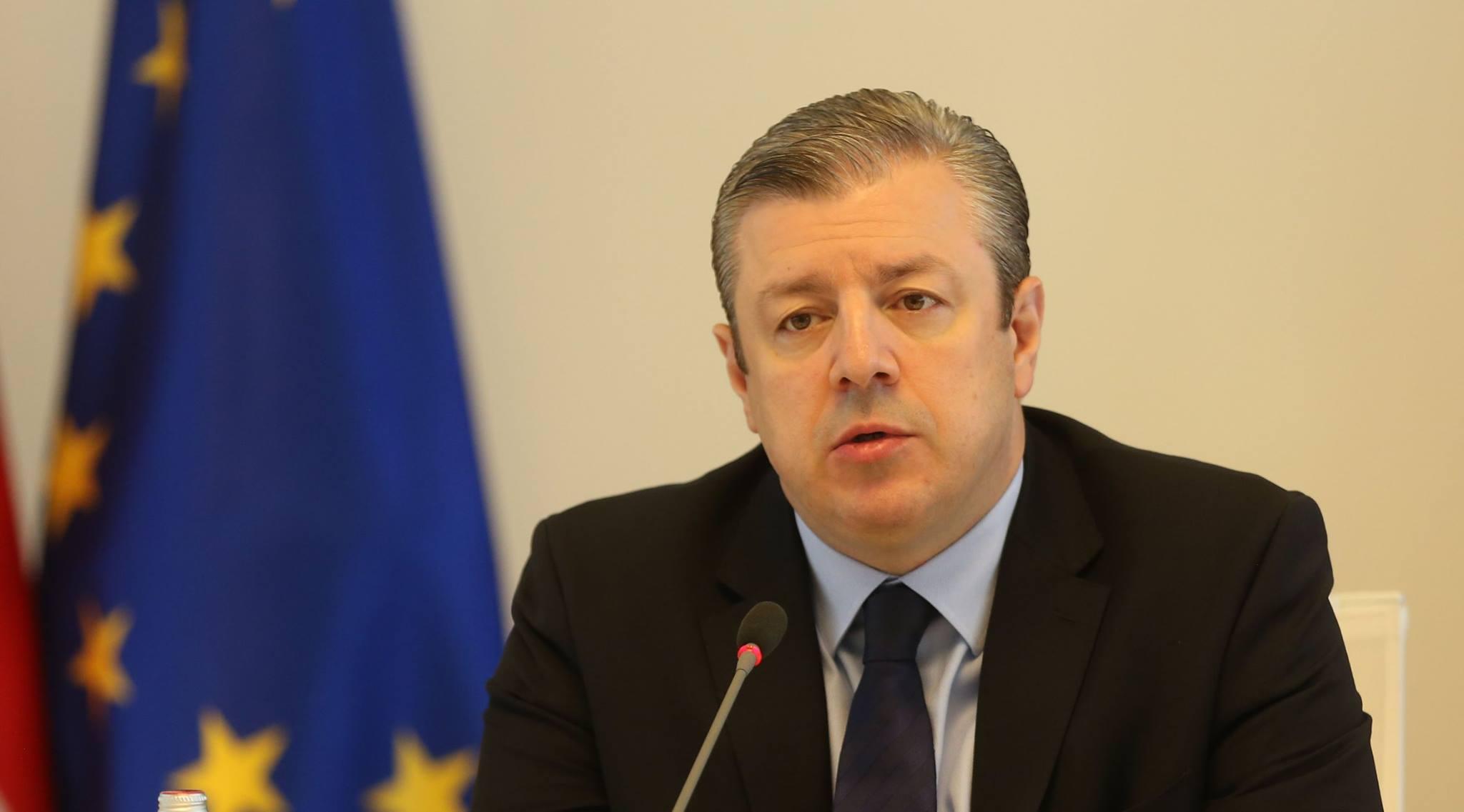 Премьер Грузии выразил соболезнования в связи с кончиной Шимона Переса