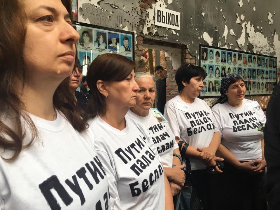 Матерям Беслана присудили общественные работы