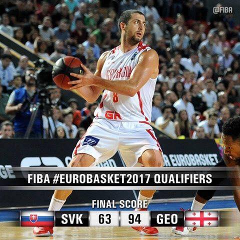 Национальная сборная Грузии по баскетболу