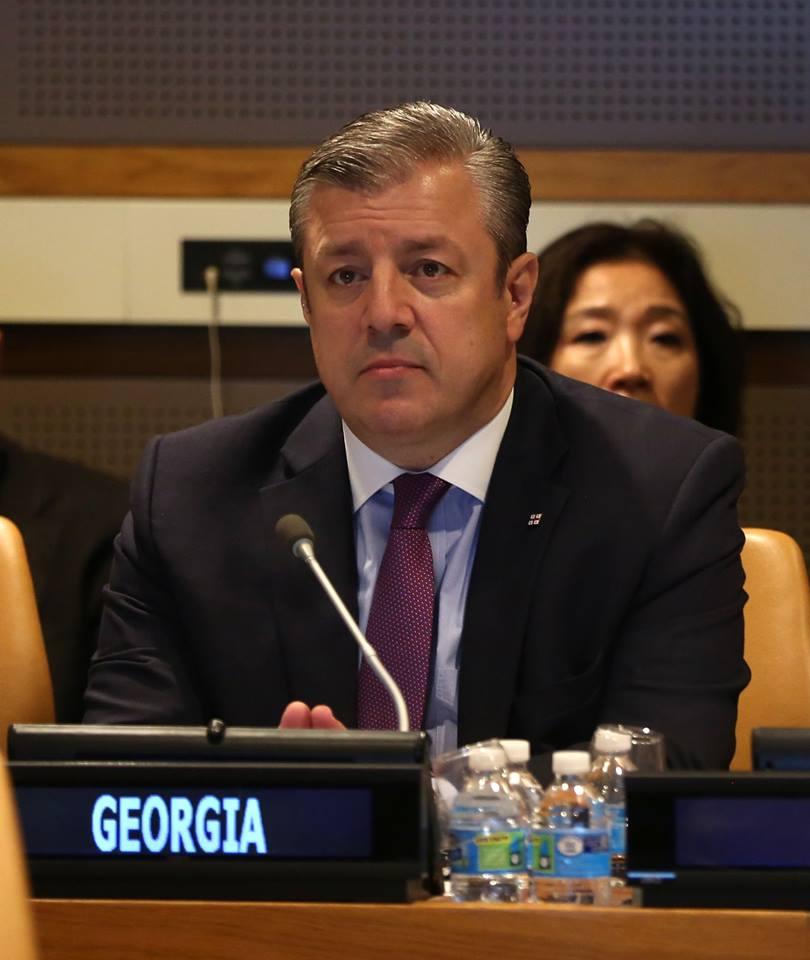 Премьер Грузии выступил с речью на Саммите ООН по беженцам