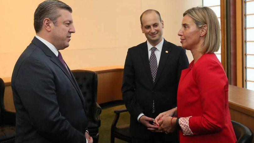 ЕС поддерживает либерализацию визового режима для граждан Грузии