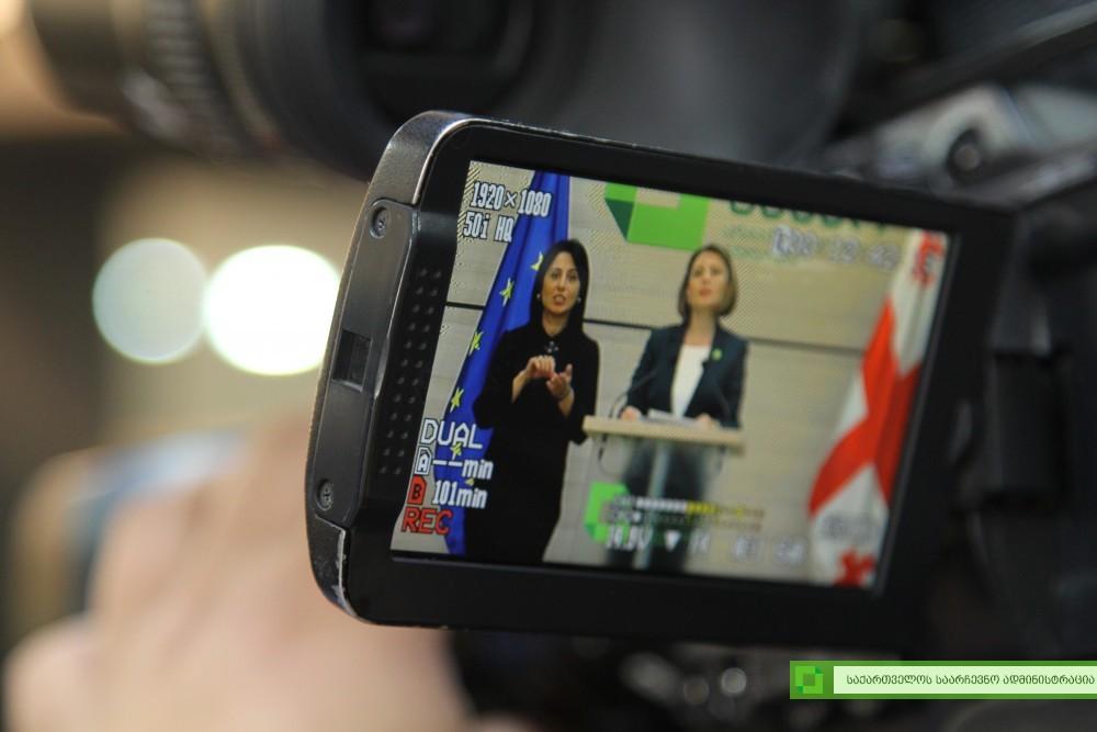 Как голосовали первые лица Грузии на парламентских выборах 2016