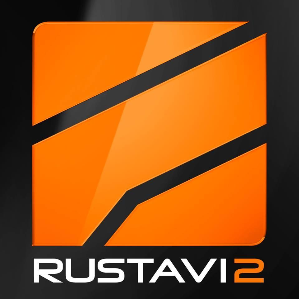Суд передал права на владение ТВ «Рустави-2» Кибару Халваши