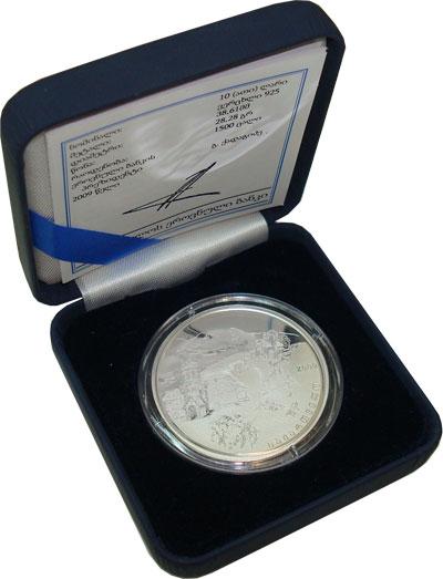 Национальный банк Грузии выпустит серебряную монету номиналом в 5 лари