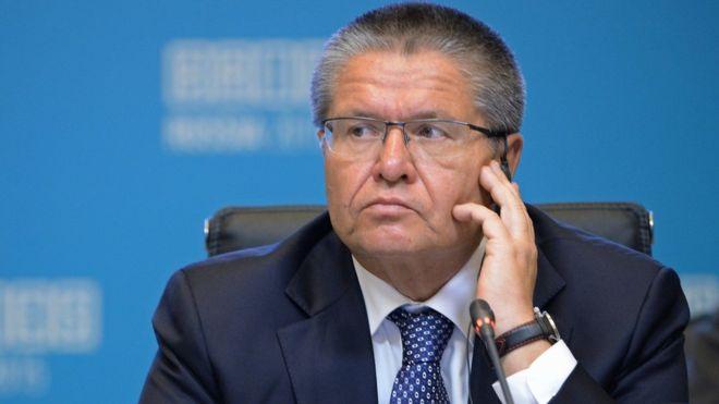 Министр экономического развития России задержан за взятку