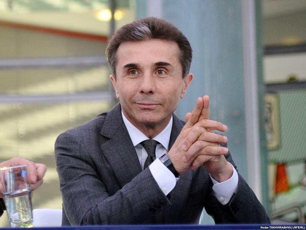 «Вестник Гурии»: Иванишвили купил баобаб за 45.000 долларов