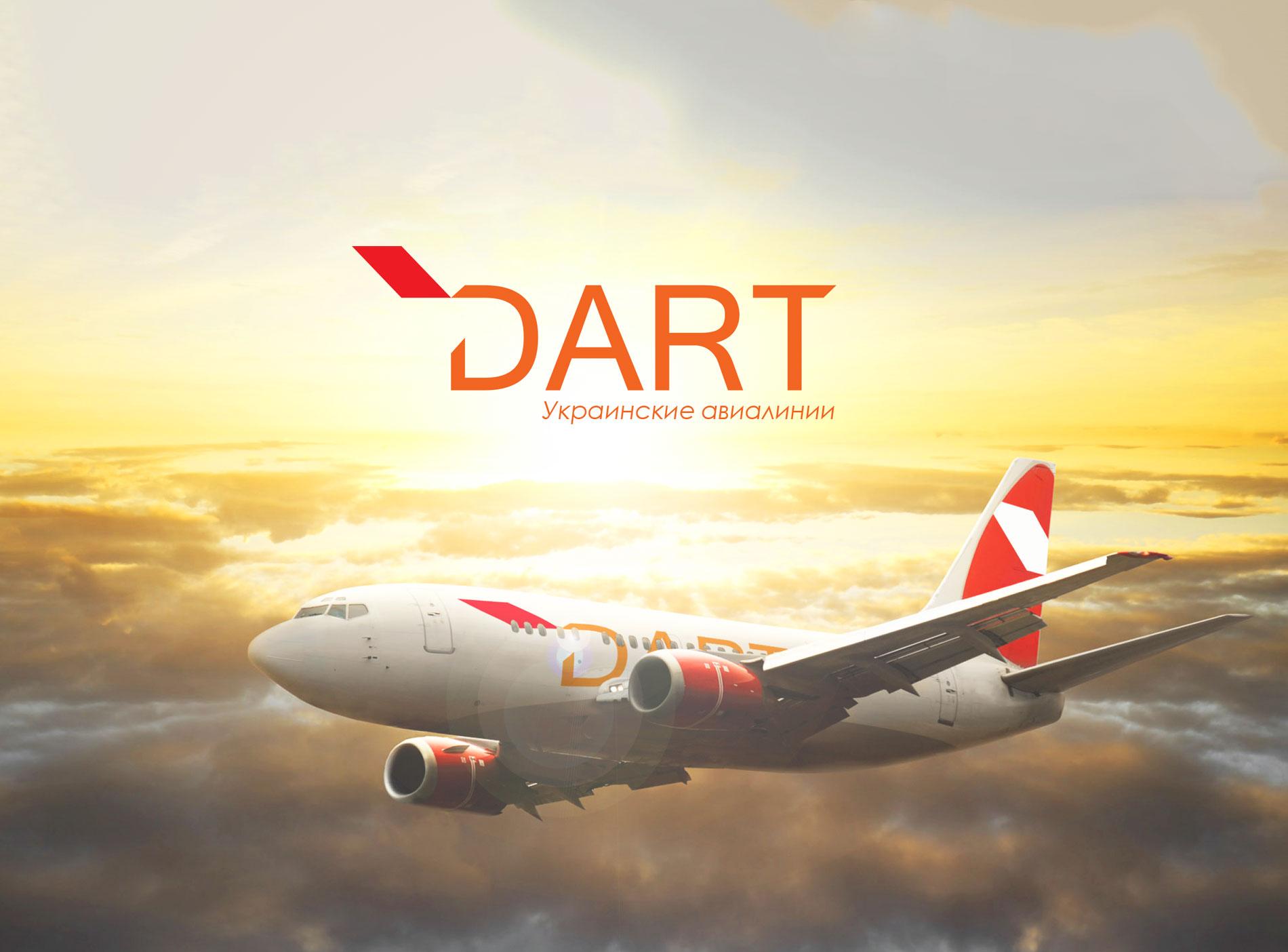Украинская DART приступает к выполению авиарейсов по маршруту Киев-Тбилиси-Киев