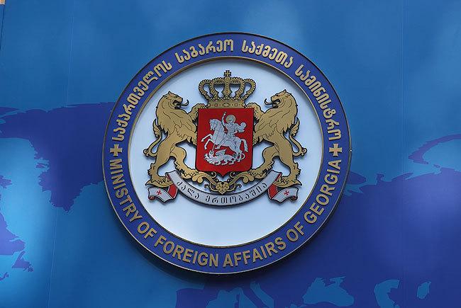 В связи с нападением в Берлине, в посольстве Грузии в ФРГ действует «горячая линия»