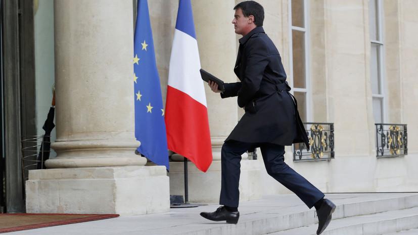 Премьер-министр Франции Мануэль Вальс