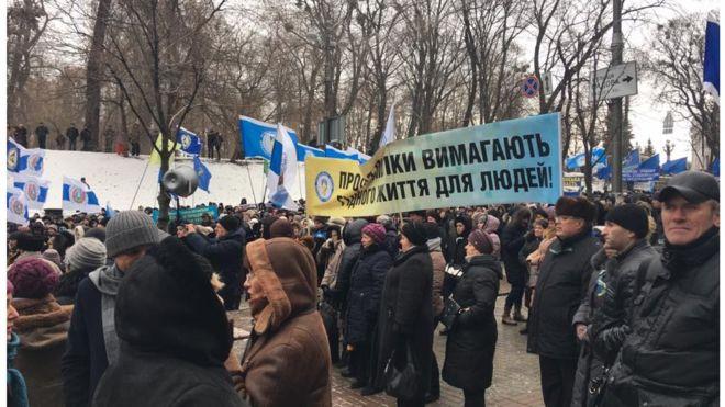 У здания Верховной рады Украины проходит митинг