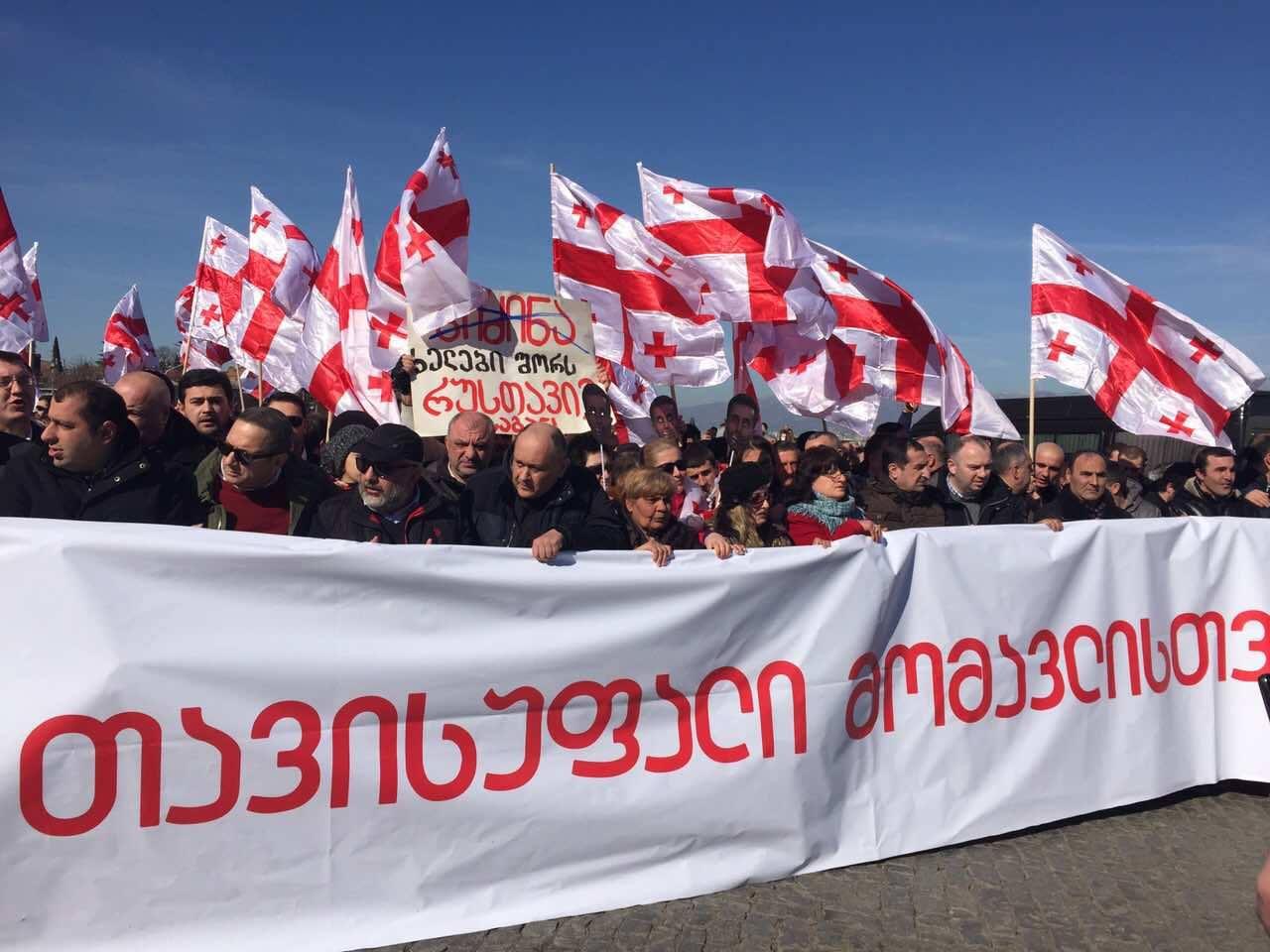 """Рустави-2"" возобновила вещание на фоне акции протеста"
