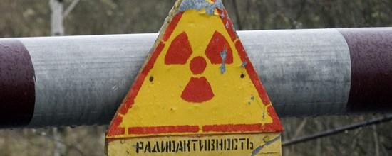 Цхинвали недоволен заявлением презента Грузии о контрабанде радиоактивных веществ