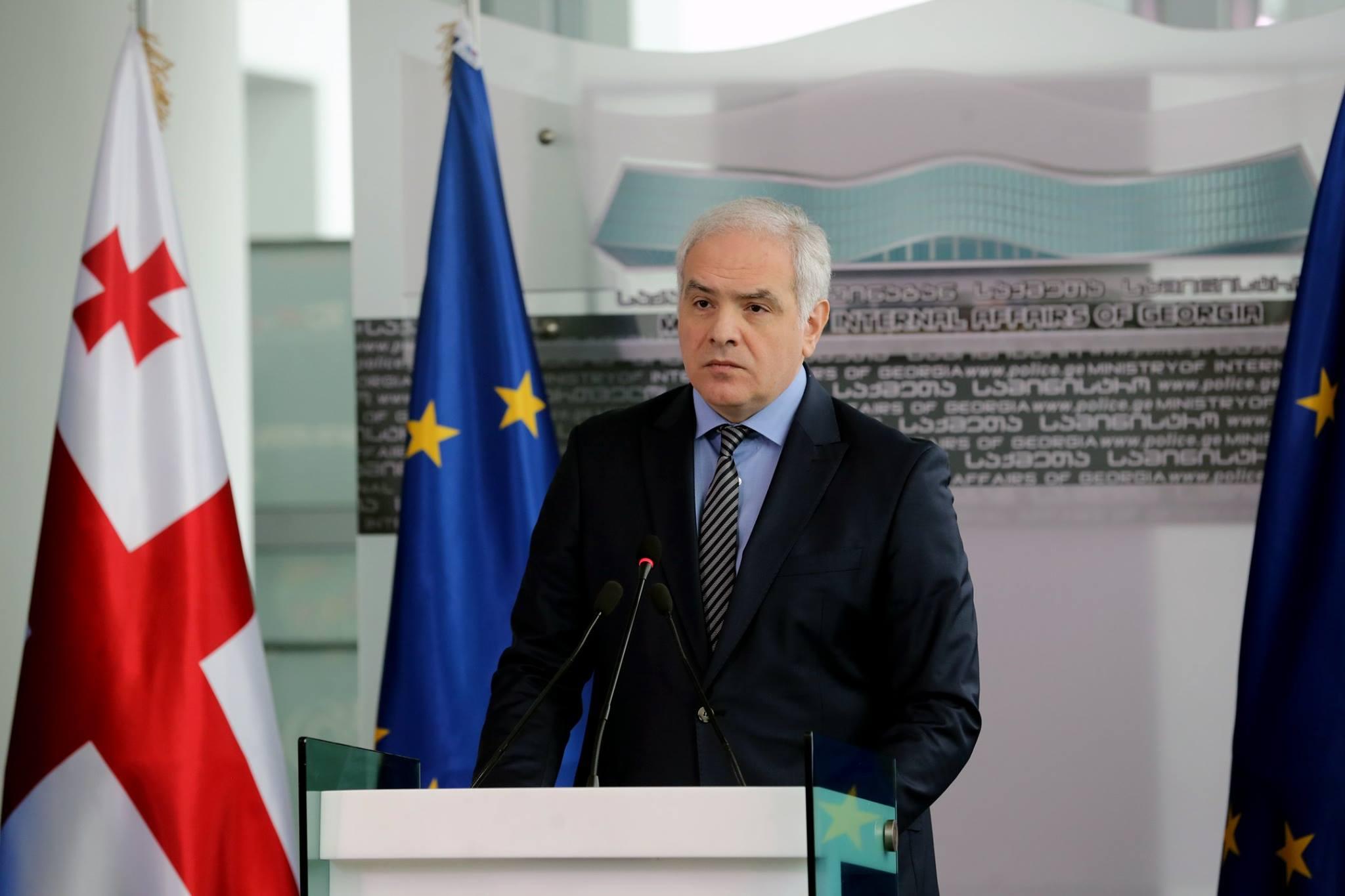 МВД Грузии укрепляет полицейское сотрудничество со странами Евросоюза