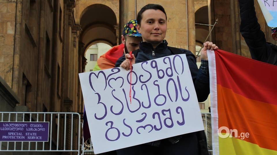 Грузинские феминстки: Оргазм без мужчин!