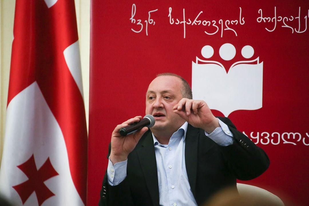 FB Георгий Маргвелашвили