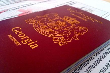 image #общество грузинский паспорт, Грузия, получение грузинского гражданства